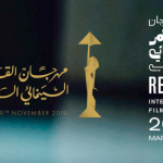 Red Sea Film Festival partners with Cairo counterpart to support Arab filmmakers
