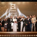 Sharjah Media City announces winners of the UAE Entertainment Experience