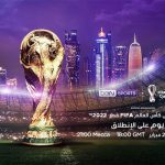 beIN Sports announces dedicated programmes ahead of 2022 World Cup