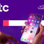 Saudi Telecom must offer full purchase of Vodafone Egypt, says regulator