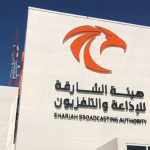 Sharjah Broadcasting Authority reveals Ramadan lineup