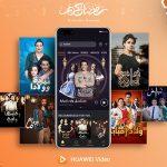 Huawei Video announces new Ramadan series in the UAE, Saudi Arabia and Egypt