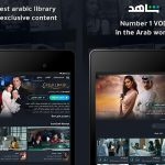 MBC's VOD platform Shahid now available on TCL Android TVs