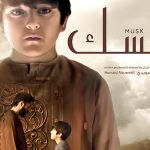 Emirati film 'Musk' to screen at 14th Asia Pacific Screen Awards