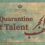 RFC launches short film competition 'Quarantine Got Talent'