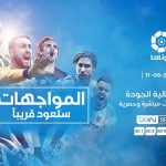 LaLiga returns live and exclusively on beIN Sports