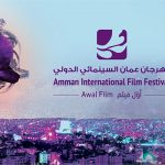 Jordan to open its first drive-in theatre at Amman film fest
