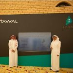 Riyadh's Diplomatic Quarter General Authority inks deal with Tawal to manage ICT infrastructure