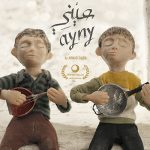 OSN releases 30 award-winning Arabic indie shorts