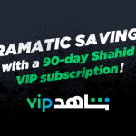 Shahid partners with the Entertainer for free premium subscriptions to customers