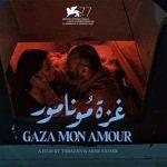 'Gaza Mon Amour' to premiere at Venice International Film Festival