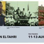 Africa Institute Sharjah to stream films by Egyptian director Jihan El-Tahri