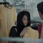 Saudi film 'Ertidad' to screen at Quebec City Film Festival in Canada