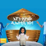 MultiChoice to increase investment in Ethiopia's local content production