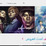 MENA digital platform Shashah launches with reviews of Arabic and Western content