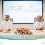 SCT signs contract with Oman Broadband for rural satellite connectivity