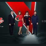 MBC to premiere Arabic reality show 'The Voice Senior' on October 7