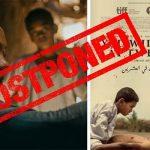 RFC Jordan postpones screening of Sudanese film 'You Will Die At Twenty'