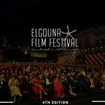 US Embassy supports Egyptian filmmakers at El Gouna Film Festival