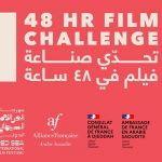 Red Sea Film Festival opens applications for 48-hour film challenge