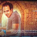 MBC's Shahid to premiere Original series 'Al Daheeh Museum' later this month