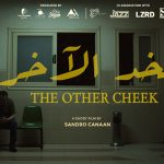 Egyptian short film 'Al Khad Al Akhar' to compete at El Gouna Film Festival