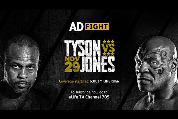 أبوظبي الرياضية تطلق قناة حصرية AD-Fight.jpg