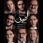 Egyptian director Hadi Elbagoury's 'Al Daif' to stream on Netflix from December