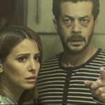 Egyptian horror film 'Ammar' lands world premiere at Cairo Film Festival