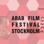 Arab Film Festival Stockholm to screen two Egyptian films