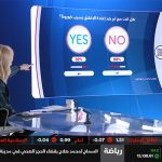 Asharq News chooses Megaphone TV solution for interactive viewing experience