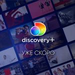 Discovery to launch new streaming service across Eastern Europe and Asia