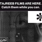 Red Sea Film Festival to host exclusive Tajreeb screenings online this month