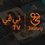 Jawwy TV features Misk-produced documentary