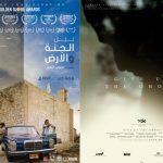 Reel Palestine Film Fest in UAE to feature Najwa Najjar and Zain Duraie's films