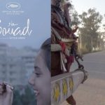 Two Egyptian films to screen at Berlin International Film Festival