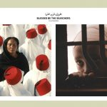 Warehouse421 and Cinema Akil to screen six Arab films online