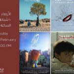 The Royal Film Commission to screen Jordanian shorts on Feb 10