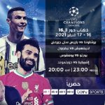 BeIN Sports brings UEFA Champions League matches live and exclusively for MENA