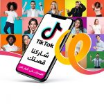 Akhbar Al Aan invites youth to participate in 'Your Story on Akhbar Al Aan'