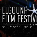 El Gouna Film Festival invites submissions to fifth edition