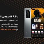 StarzPlay extends partnership with Huawei Video in MENA