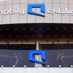 Nokia expands Mobily partnership in KSA