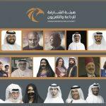 Sharjah Broadcasting Authority to broadcast 130+ shows during Ramadan