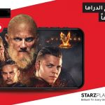 StarzPlay partners with Virgin Mobile in Saudi Arabia