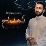 Viu to launch nine new exclusive series during Ramadan