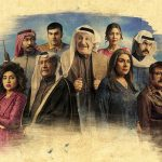 OSN ramps up Ramadan schedule for Kuwaiti audiences