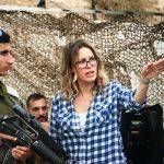 Palestinian short film 'The Present' wins Bafta
