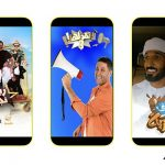 Snapchat announces 60+ new shows for Ramadan 2021 with MENA publishers