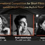 AIWFF announces jury members for Short Film International Competition